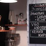 Ресторан Правила кофе - фотография 1