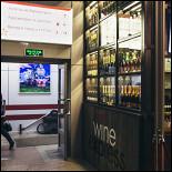Ресторан Wine Express - фотография 4