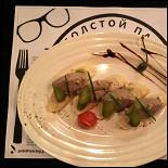 Ресторан Tolstoy Pub - фотография 6