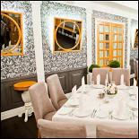 Ресторан Раздолье - фотография 2