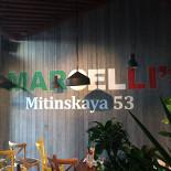 Ресторан Марчеллис - фотография 1