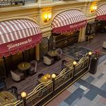 Ресторан Beluga Caviar Bar - фотография 5