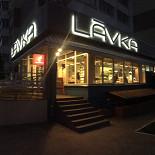Ресторан Lavka - фотография 1