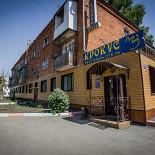 Ресторан Крокус - фотография 1