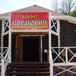 Ресторан Сормович - фотография 5