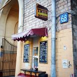 Ресторан True Burgers - фотография 1