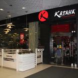 Ресторан Катана - фотография 1