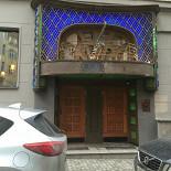 Ресторан Арбат, 13 - фотография 2 - Входная группа