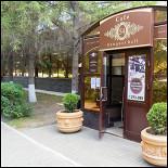 Ресторан Banquet Hall 54 - фотография 1