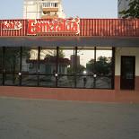 Ресторан Esmeralda - фотография 5