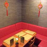 Ресторан Зеленый дракон - фотография 4