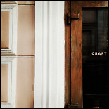 Ресторан Крапива - фотография 1
