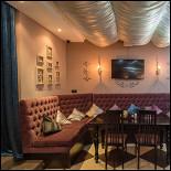 Ресторан Utesov - фотография 4