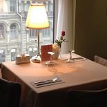 Ресторан Атриум - фотография 1