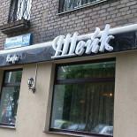 Ресторан Шейк - фотография 1