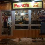 Ресторан Popeye - фотография 1
