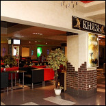 Ресторан Князь - фотография 5