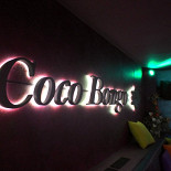 Ресторан Coco Bongo - фотография 1