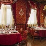 Ресторан Усадьба - фотография 1