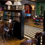 Ресторан Grill Britain - фотография 3