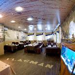 Ресторан Флагман - фотография 6