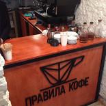 Ресторан Правила кофе - фотография 4