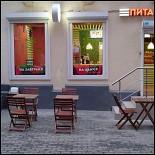 Ресторан Пита & Ролл - фотография 1