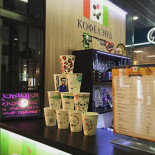 Ресторан Coffee Land - фотография 1