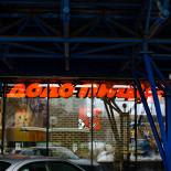 Ресторан Додо-пицца - фотография 1 - Фасад