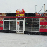 Ресторан Grill Express - фотография 1