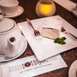 Ресторан Югос - фотография 6 - Знаменитая крем-пита.