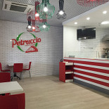 Ресторан Petruccio - фотография 1