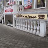 Ресторан Петра - фотография 1