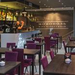 Ресторан Монополь - фотография 5
