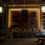 Ресторан Мойчай - фотография 1 - Две чайные полянки