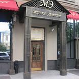 Ресторан Мезон Элитер - фотография 1