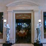 Ресторан Franck Muller - фотография 1