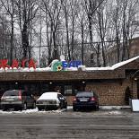 Ресторан Джага - фотография 2
