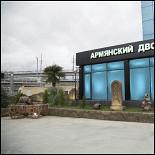 Ресторан Армянский двор - фотография 1