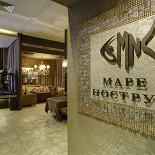 Ресторан Mare Nostrum - фотография 1