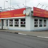 Ресторан Ламазо - фотография 3 - Мы сменили вывеску!!!