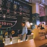 Ресторан Совок - фотография 4