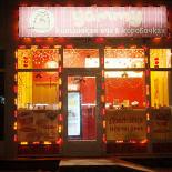 Ресторан Yammy - фотография 1