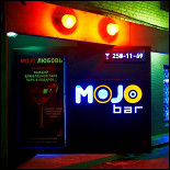 Ресторан Mojo Bar & Café - фотография 6