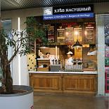Ресторан Хлеб насущный - фотография 3