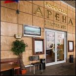 Ресторан Арена - фотография 4