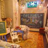 Ресторан Breughel Steak House - фотография 5