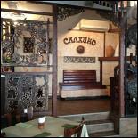 Ресторан Салхино - фотография 3