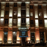 Ресторан Queen V - фотография 1