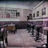 Ресторан Борода - фотография 6
